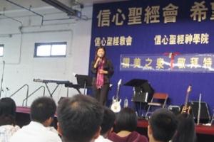 讃美之泉創辦人兼事工主任游智婷牧師講解敬拜專題,她不僅講解來現場做示範,讓會衆深刻理解敬拜的意義。(圖:基督日報/全威) <br/>