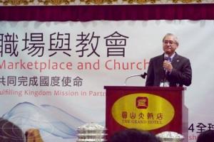 華福總幹事陳世欽牧師在論壇上分享信息。(圖:世界華福官網截屏) <br/>