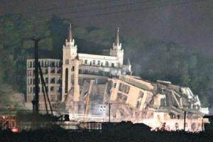 一夜之間倒塌的溫州三江大教堂成為很多大陸基督徒心中難愈的傷痛。(圖:網絡截屏) <br/>