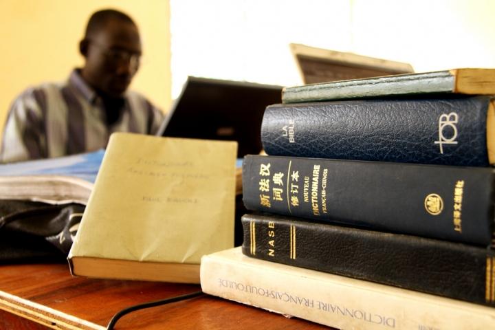 聖經翻譯是一項艱巨的工程。(圖:英國威克里夫聖經翻譯會)