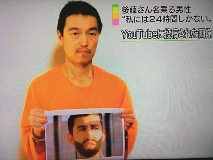 後藤健二。(圖:日本放送協會NHK網站)