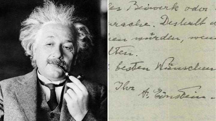 愛因斯坦一向自稱為不可知論者,但在一封信中承認上帝是宇宙的創造者。(圖: Gawker Media)