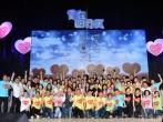 愛在四月天臺灣3場音樂佈道會  百位藝人自發聚集一同敬拜神!