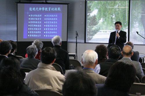2006年灣區基督教華人同工聯禱會探討當前神學教育的挑戰與教會的回應。(圖:基督日報)