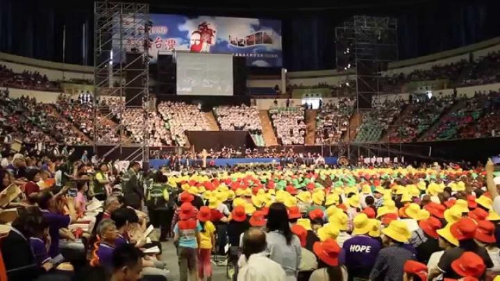 台灣基督長老教會慶祝在台宣教150週年慶典。