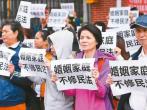 台灣人民表示反對修改民法,堅持異性婚姻定義。 (圖:來自「心靈港灣」公眾平台)