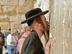 猶太教文化特徵,十字架寫成「另類符號」