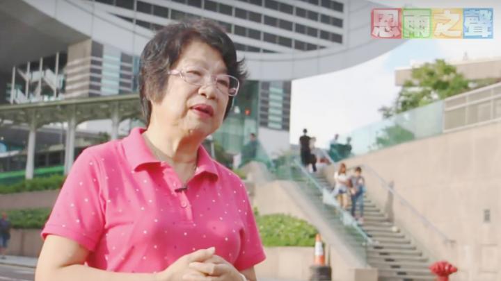 《恩雨之聲》嘉賓龐劉湘文分享自己從事聽障教育的經歷。(圖:《恩雨之聲》視頻截圖)
