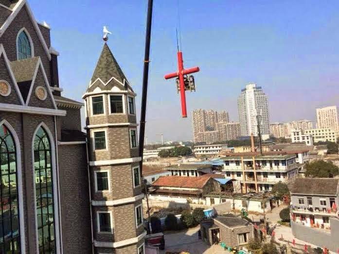 2014年12月29日浙江台州葭芷教堂十字架被拆 (圖:來自網絡)