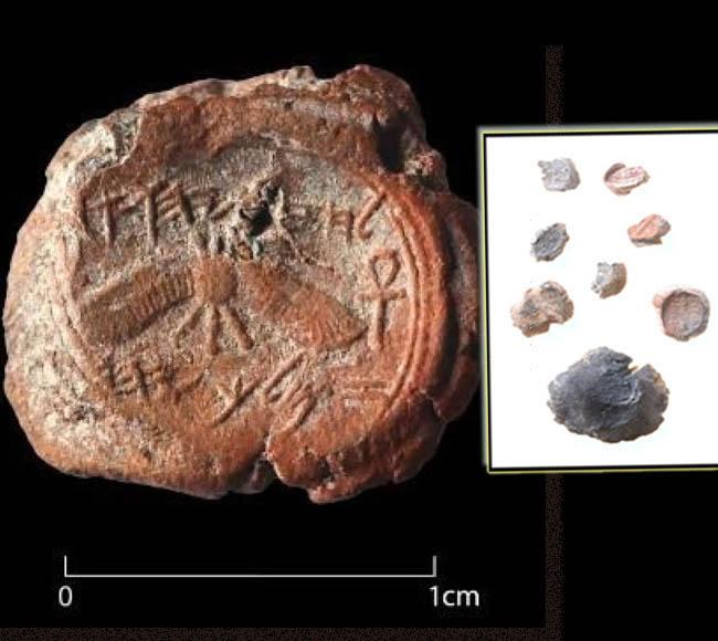大衛城考古發現希西家印章   (圖:來自網絡)