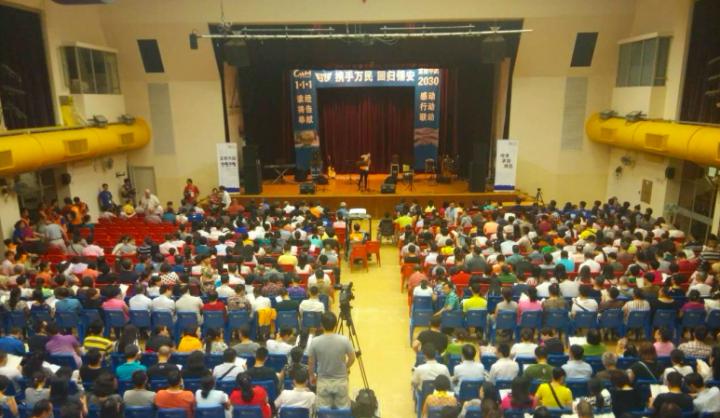 宣教中國2030第一屆動員大會2015年9月28日在香港開幕。 (圖:網絡)
