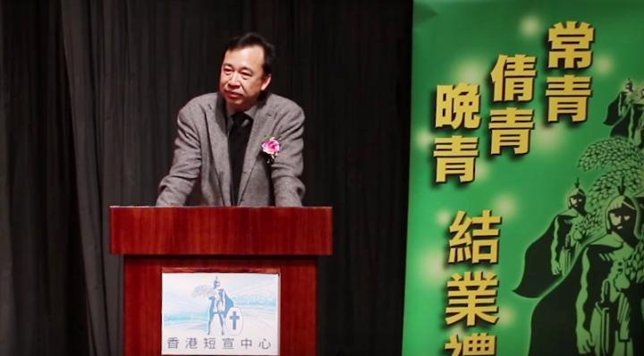 余德淳博士於「三青結業禮2017」中向聽眾分享「惜光陰,傳主恩」的信息。(圖: Youtube視頻擷圖)