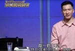 (圖:好消息電視台youtube screenshot).jpg