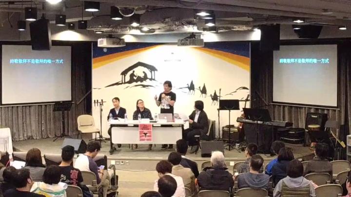 「音樂媒體 x 新媒體教會」互聯網世代論壇。(圖: 截自Youtube視頻)