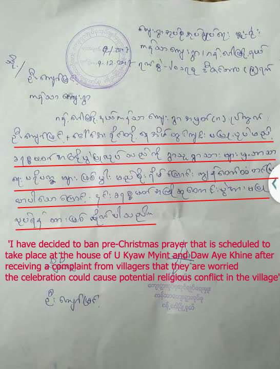 管理員邦爾倫發出的禁止聖誕前禱告活動的信 (圖:網絡圖片)