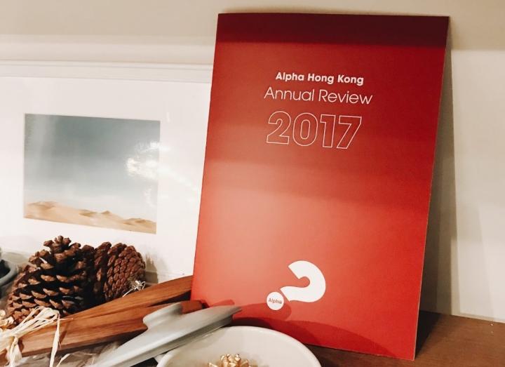 香港啟發2017年事工報告。(圖:香港啟發網站)