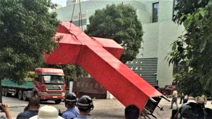 中國強拆教堂十字架只為打壓宗教手段之一。(圖:網絡圖片)