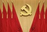 深化党和国家机构改革方案.jpg