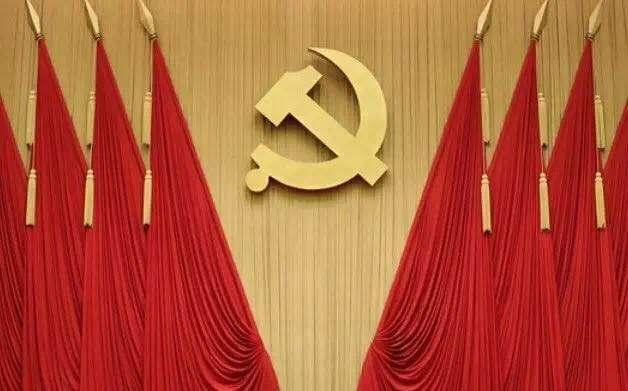 國家宗教事務局併入中央統戰部。(圖:網絡圖片)