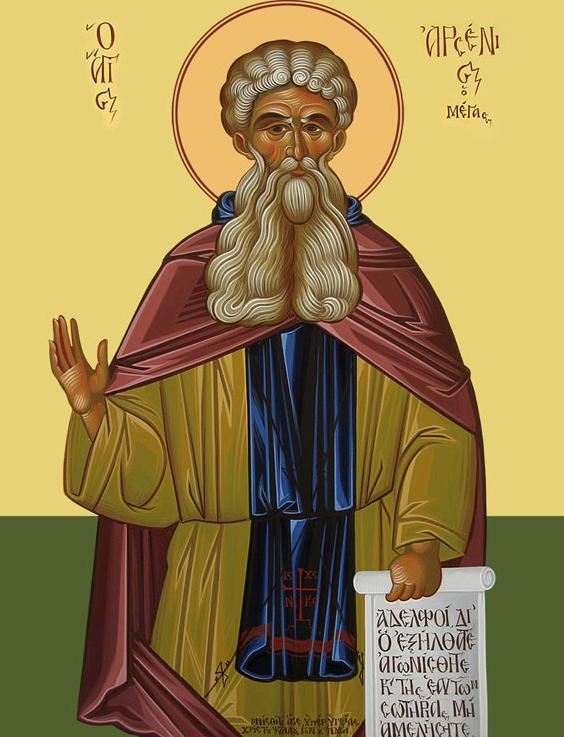 沙漠教父阿爾塞尼奧(Abba Arsenios)。(圖:Mystagogy Resource Center)