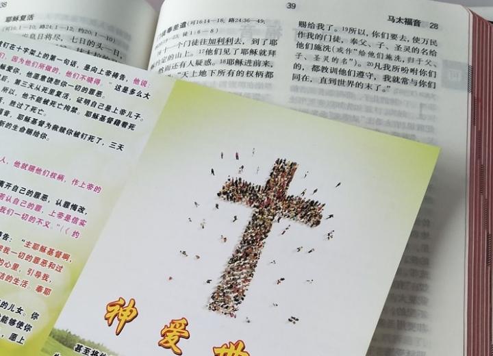 福音單張傳福音,遵行宣教大使命。(圖:網絡圖片)