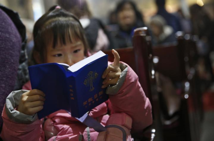 中共嚴禁基督教向未成年人傳教。(圖:AsiaNews)