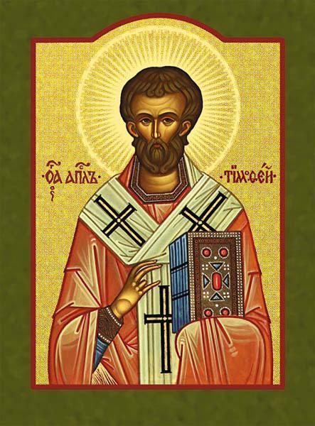 提摩太畫像。(圖:維基百科)