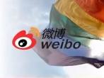 weibo_rainbowflag.jpg