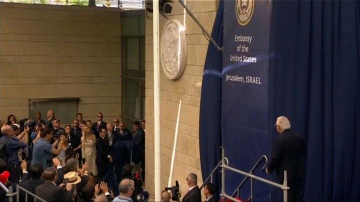 美國駐以色列大使館遷至耶路撒冷舉行揭幕儀式。(圖:news.now.com)