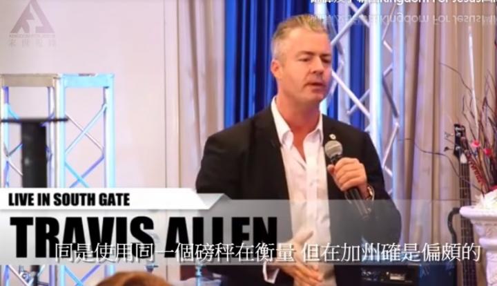 特拉維斯.艾倫(Travis Allen)是此次競選加州州長共和黨的熱門人選之一。(YouTube截圖)