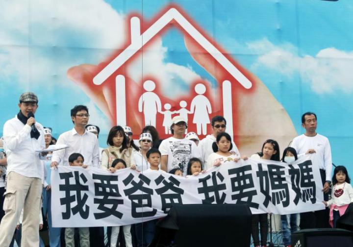 台灣民眾反對同性婚姻合法化(圖:中央社)