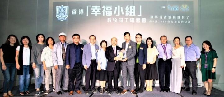 影音使團辦「幸福小組教牧同工研習會」盼香港教會得人如魚。(圖:影音使團提供)