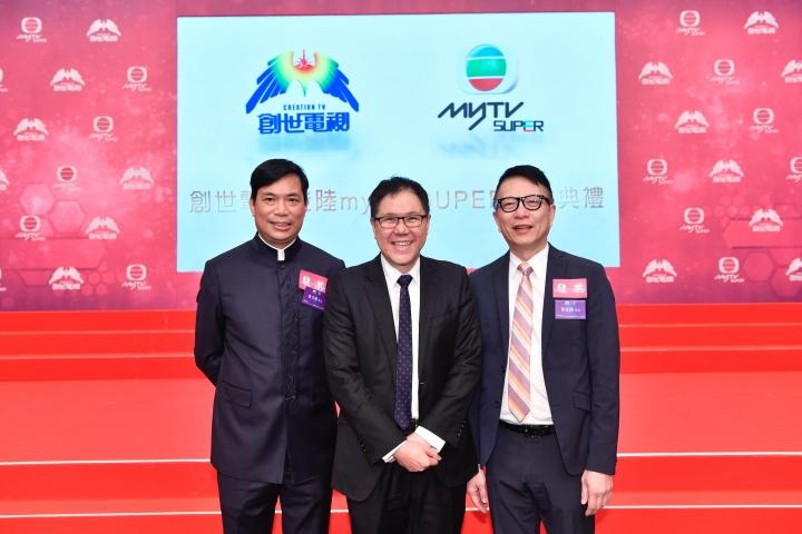 2017年創世電視頻道登陸my TV SUPER,成為香港電視史上首個免費基督教頻道;左為影音使團總幹事袁文輝。(圖:影音使團)