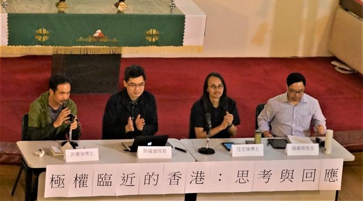 許寶強(左一)。(圖:基督日報)