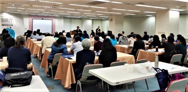 第十四屆基督教華人文字事工研討會,出版同業分享經驗。(圖:基督教華人文字事工研討會臉書)