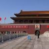 十國際組織聯署發信 促中國停止宗教迫害.jpg