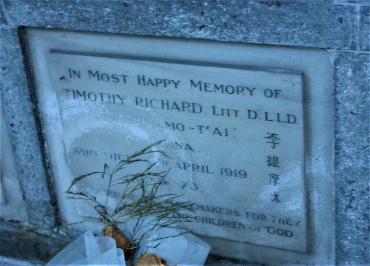 19世紀英國傳教士李提摩太墓。(圖:維基百科)