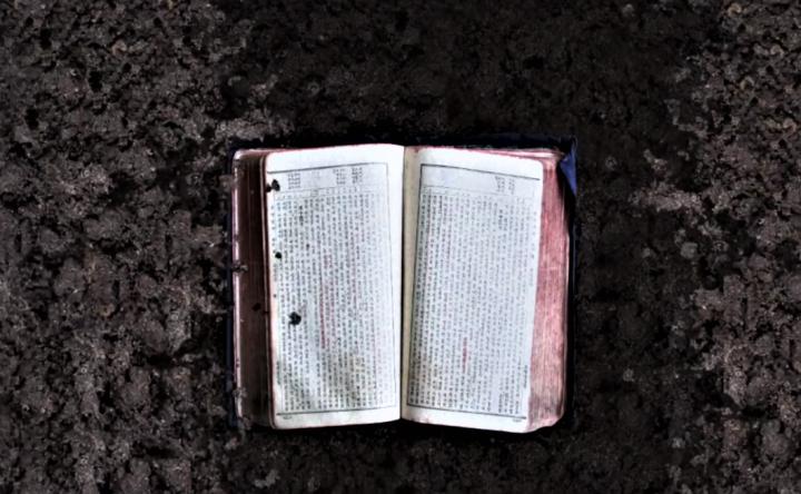 北韓許多基督徒將聖經埋藏在地下。(圖:敞開的門視頻擷圖)