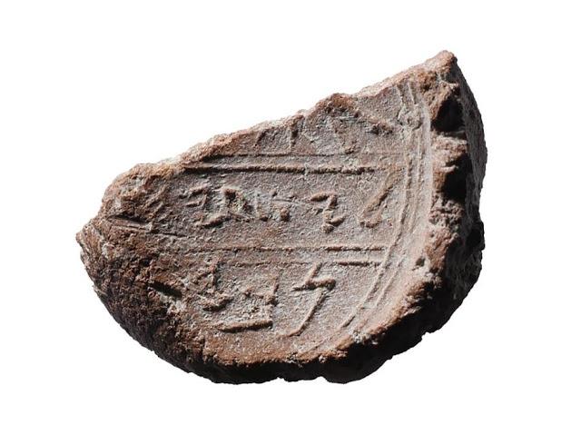 先知以賽亞印章 (圖:Ouria Tadmor/Eilat Mazar)
