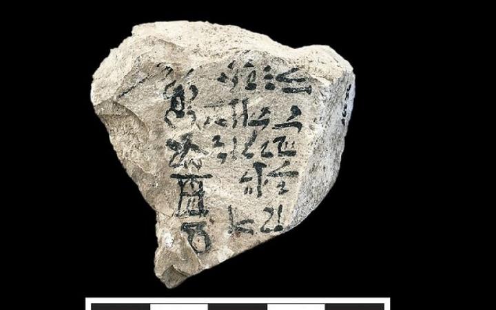 閃米特字母表早期版本 (圖:  Nigel Strudwick)