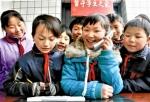中國農村留守兒童.jpg