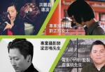 恩光書院2月辦研討會 探香港未來生命力