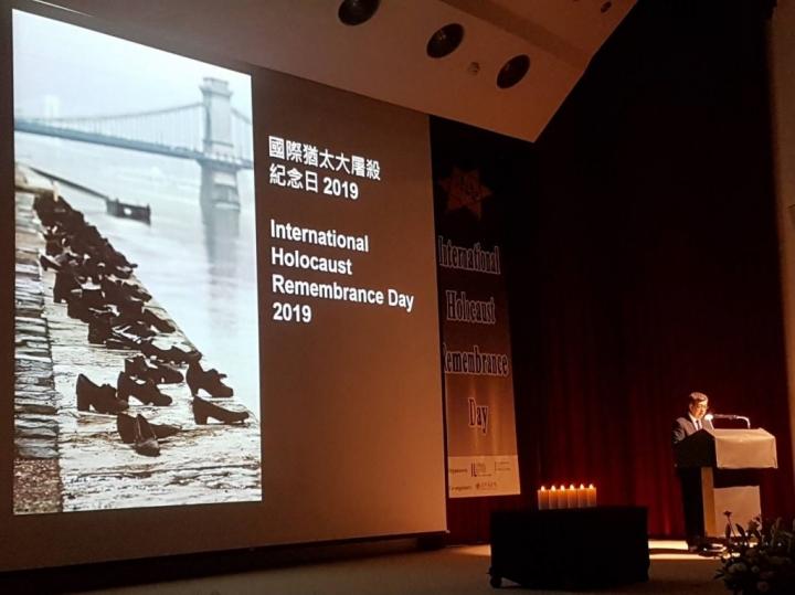 台灣舉行國際大屠殺紀念日活動,副總統陳建仁出席致詞。 (圖:來自網絡)