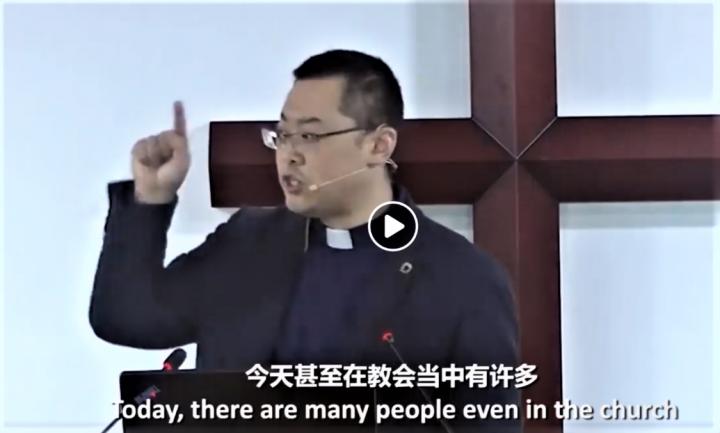秋雨聖約教會專頁上載王怡牧師昔日講道視頻。(圖:秋雨聖約教會臉書)
