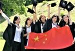 中國海外留學生_650.jpg