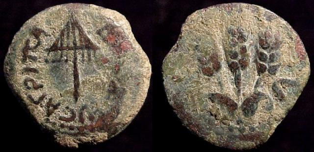 亞基帕古錢幣正及背面。(圖: Ancient Coins For Education網)