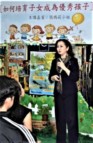 張瑪莉在幼稚園分享培養子女心得。(張瑪莉臉書)