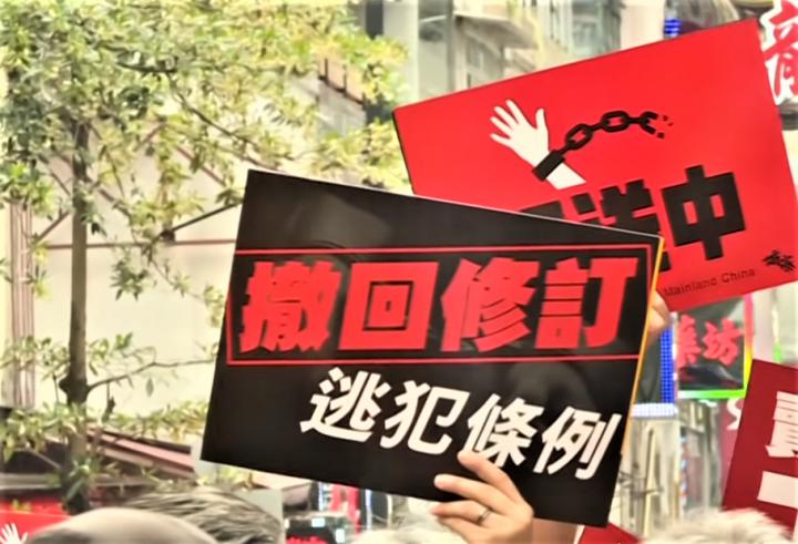 修訂《逃犯條例》惹起社會爭議。(圖:網絡視頻擷圖)