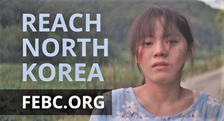 遠東廣播興建25萬瓦特的短波電台,福音遍及朝鮮。(圖:遠東廣播視頻擷圖)