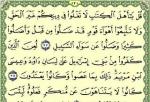 古蘭經5章82節_320.jpg
